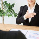 情シスの仕事は業務委託可能なの?対応範囲や委託先の選び方を解説!